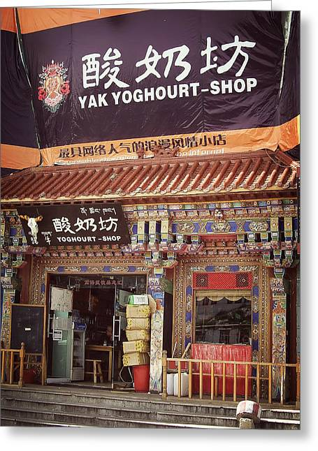 Consumer Greeting Cards - Yak Yoghourt Shop Greeting Card by Joan Carroll