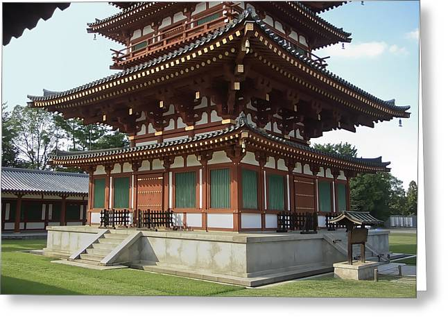 Nara Greeting Cards - Yakushi-ji Temple West Pagoda - Nara Japan Greeting Card by Daniel Hagerman