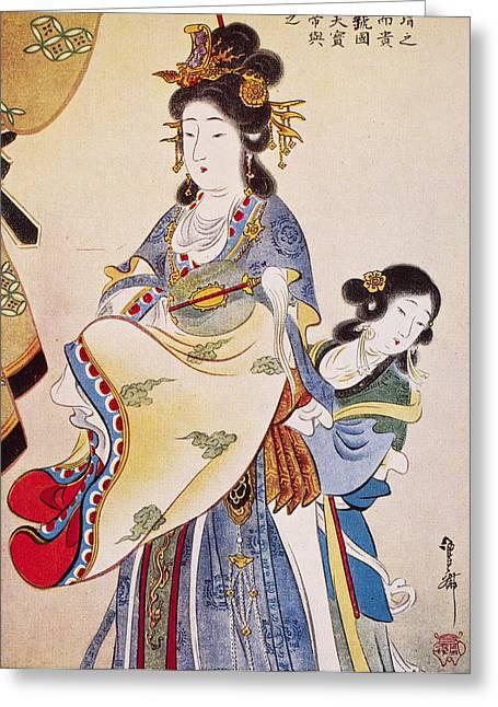 Yang Kuei-fei (720-756) Greeting Card by Granger