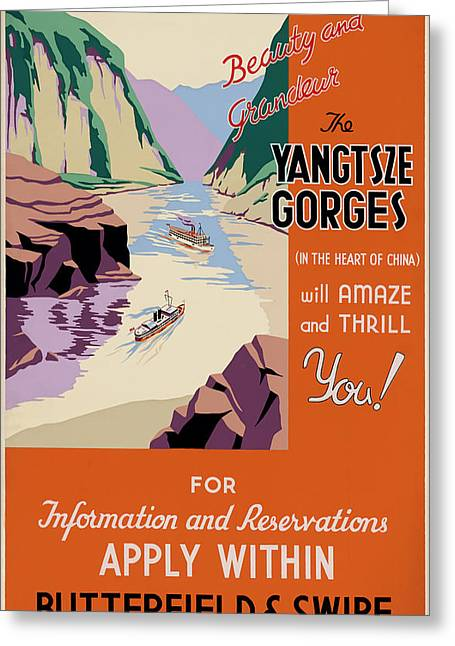 Chinese Tiger Greeting Cards - Yangtze Gorges China Greeting Card by Nomad Art And  Design