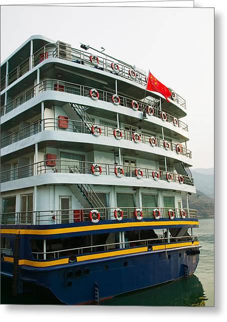 Cruise Ship Greeting Cards - Yangtze River Cruise Ship, Yangtze Greeting Card by Panoramic Images