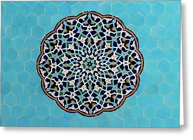 Yazd Mosque Tiles Greeting Card by Babak Tafreshi
