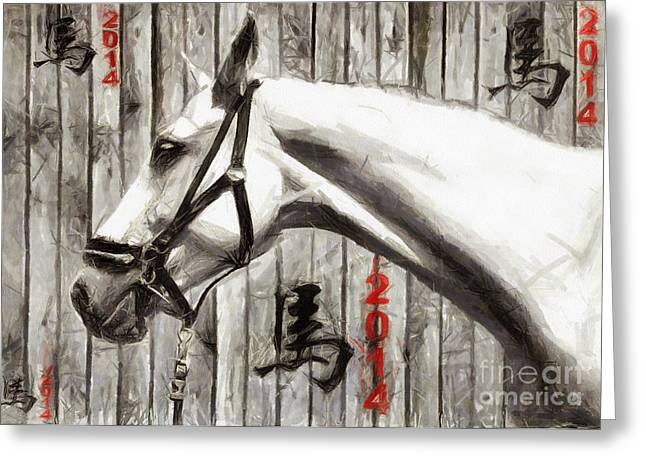 Calendar Drawings Greeting Cards - Year of the Horse - drawing Greeting Card by Daliana Pacuraru
