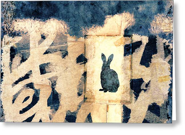 Chinese New Year Greeting Cards - Year of the Rabbit No. 3 Greeting Card by Carol Leigh