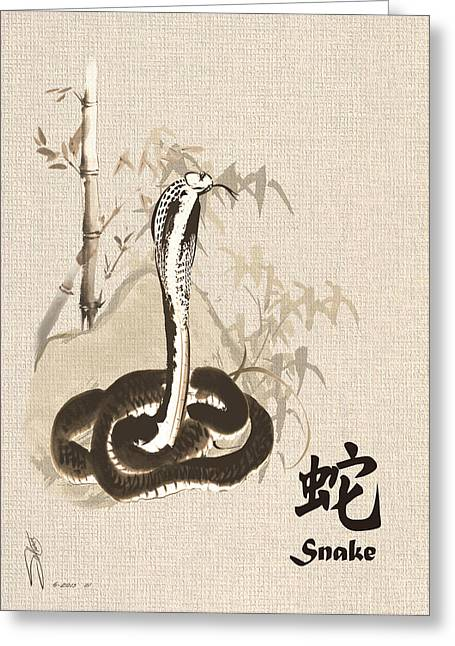2013 Digital Art Greeting Cards - Year of the Snake Greeting Card by Schwartz