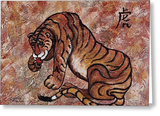 The Tiger Paintings Greeting Cards - Year Of The Tiger Greeting Card by Darice Machel McGuire