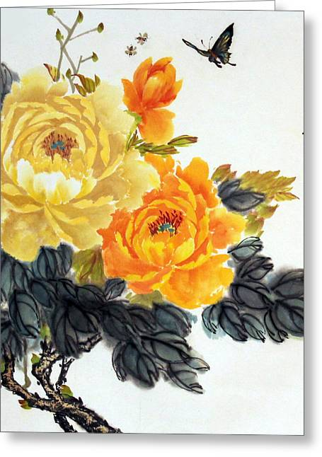 Yellow Peonies Greeting Card by Yufeng Wang