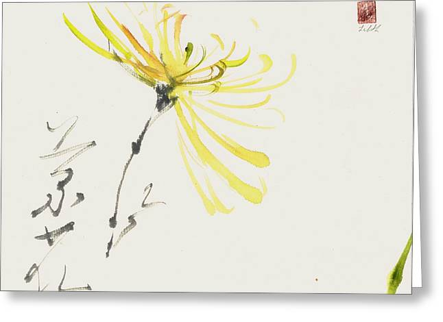 Sumie Greeting Cards - Yellow Poem Greeting Card by Lilith Ohan