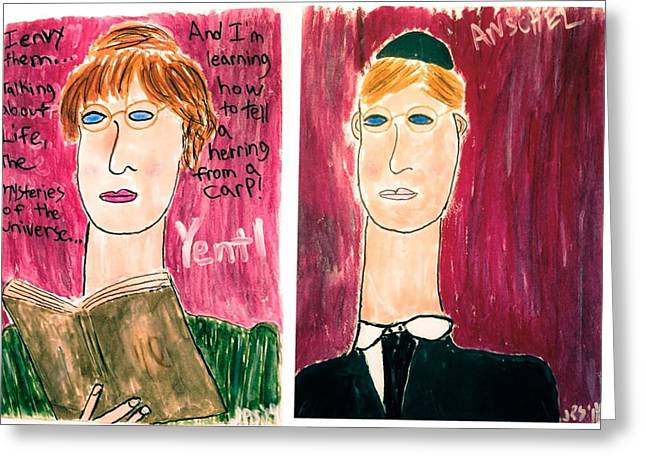 Modigliani Mixed Media Greeting Cards - Yentl/Anschel Greeting Card by Jim Smith