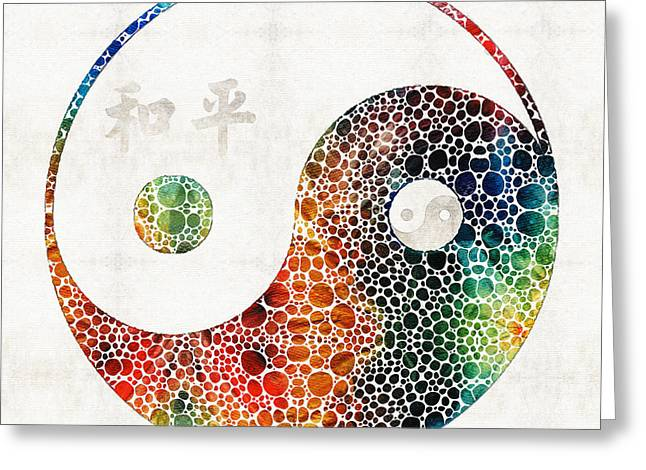 Zen Artwork Greeting Cards - Yin And Yang - Colorful Peace - By Sharon Cummings Greeting Card by Sharon Cummings
