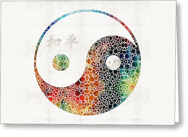 Yin And Yang - Colorful Peace - By Sharon Cummings Greeting Card by Sharon Cummings
