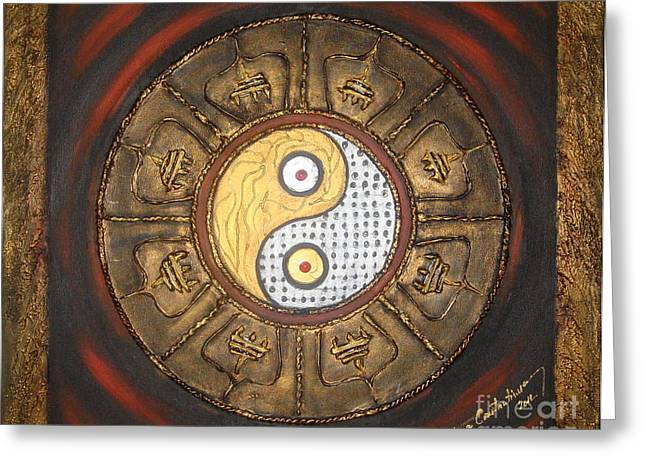 Recently Sold -  - Yang Greeting Cards - Yin Yang Balance Greeting Card by Elena  Constantinescu