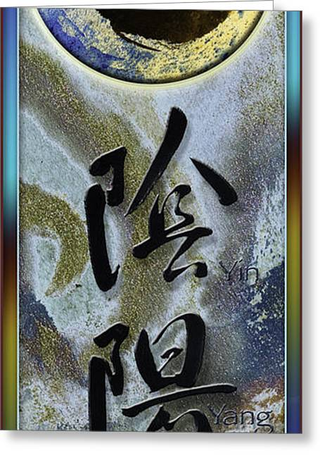 Yang Greeting Cards - YinYang brush Calligraphy with Symbol Greeting Card by Peter v Quenter