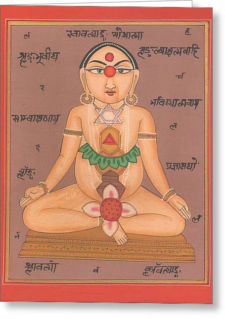 Tantrik Art Greeting Cards - Yoga Yogi Kundalini Meditation Chakra Vedic Artwork Handmade Painting Artist Art Gallery  Greeting Card by A K Mundhra