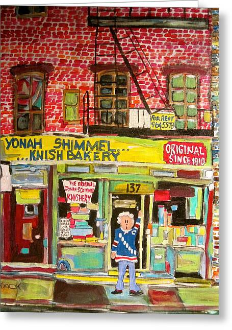 Michael Litvack Greeting Cards - Yonahs Knish Bakery Greeting Card by Michael Litvack