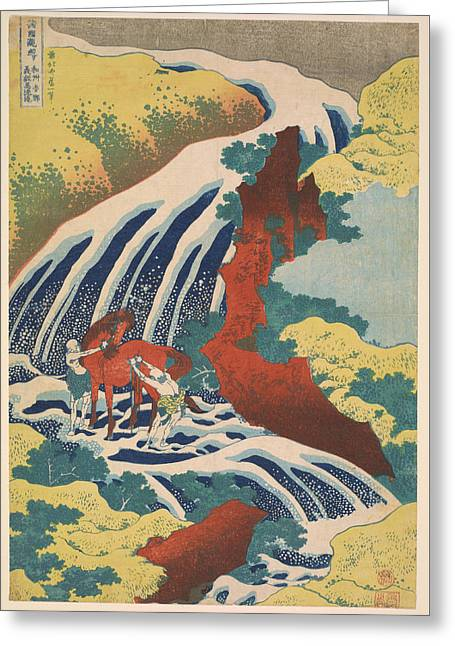Woodcut Paintings Greeting Cards - Yoshitsune Falls  Greeting Card by Katsushika Hokusai
