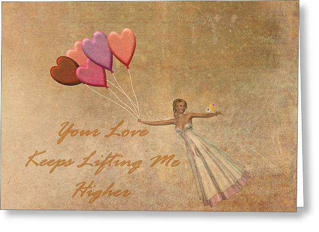 Balloon Flower Digital Art Greeting Cards - Your Love Keeps Lifting Me Higher Greeting Card by David Dehner