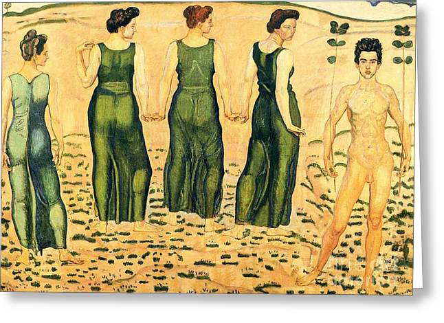 Swiss Paintings Greeting Cards - Youth Admired by Women Greeting Card by Pg Reproductions