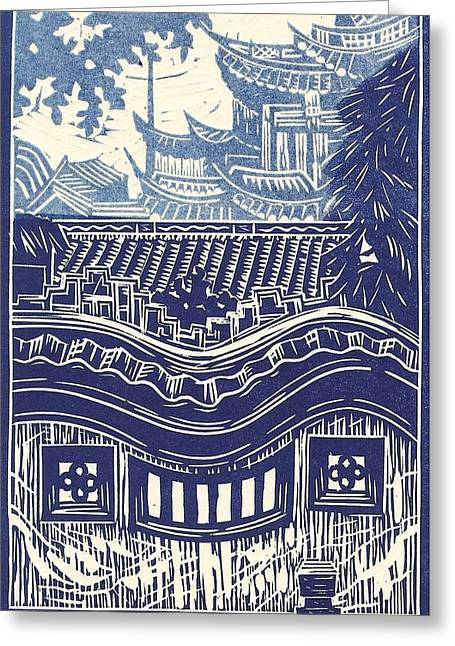 Linoleum Greeting Cards - Yu Garden Rooftops Greeting Card by Jennifer Harper