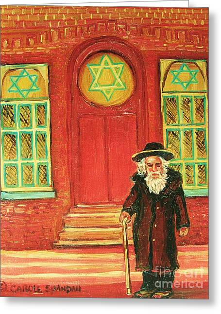 Old Man With Beard Greeting Cards - Zaidas  Shul Greeting Card by Carole Spandau
