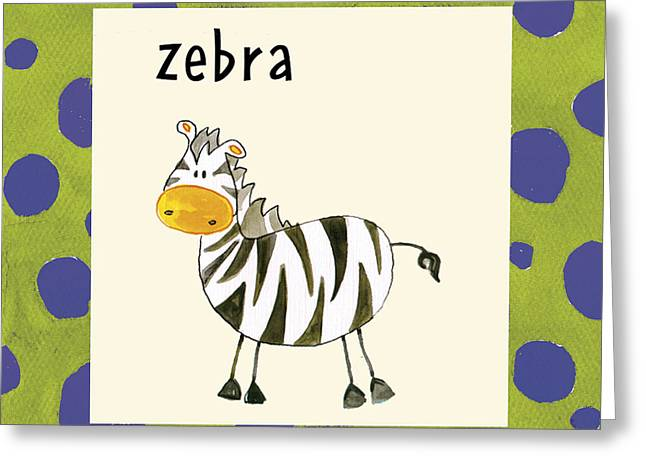 Juvenile Paintings Greeting Cards - Zebra Greeting Card by Esteban Studio