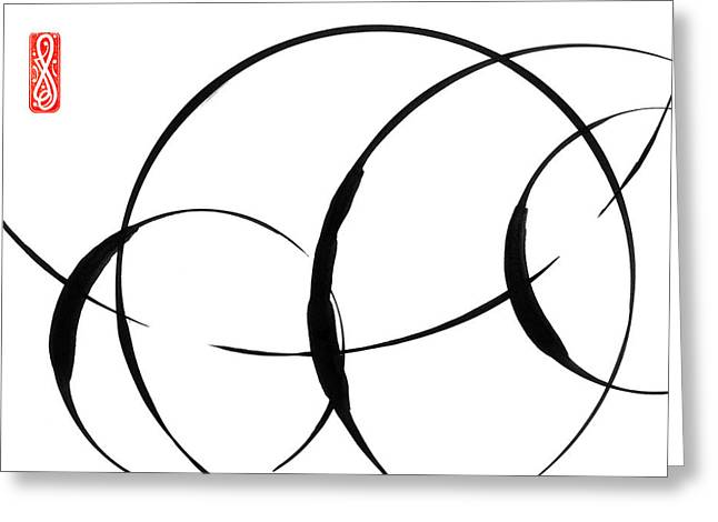 E Black Greeting Cards - Zen Circles 3 Greeting Card by Hakon Soreide