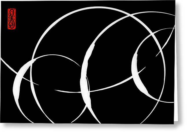 Negroes Paintings Greeting Cards - Zen Circles 3 Inverted Greeting Card by Hakon Soreide