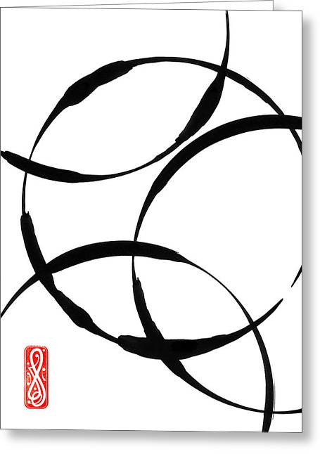 E Black Greeting Cards - Zen Circles Greeting Card by Hakon Soreide
