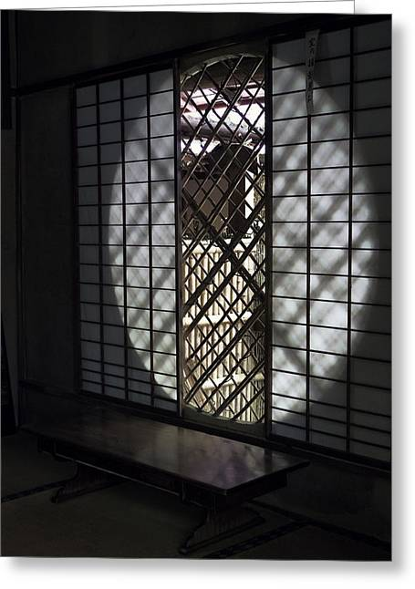Recently Sold -  - Bamboo Fence Greeting Cards - Zen Temple Window - Kyoto Greeting Card by Daniel Hagerman