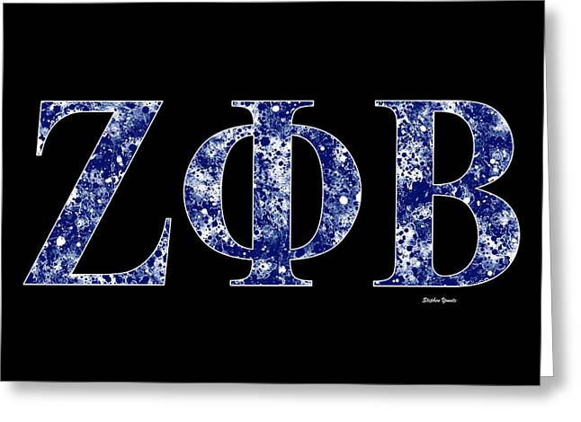 African-american Digital Greeting Cards - Zeta Phi Beta - Black Greeting Card by Stephen Younts