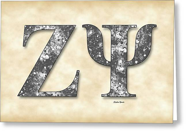Pledge Greeting Cards - Zeta Psi - Parchment Greeting Card by Stephen Younts