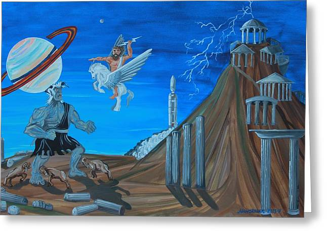 Surreal Landscape Greeting Cards - Zeus versus the Titans Greeting Card by Mike Nahorniak