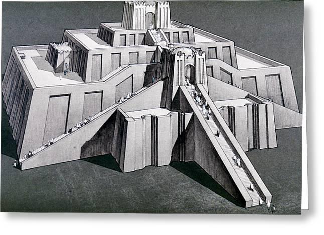 Ziggurat At Ur Greeting Card by Granger