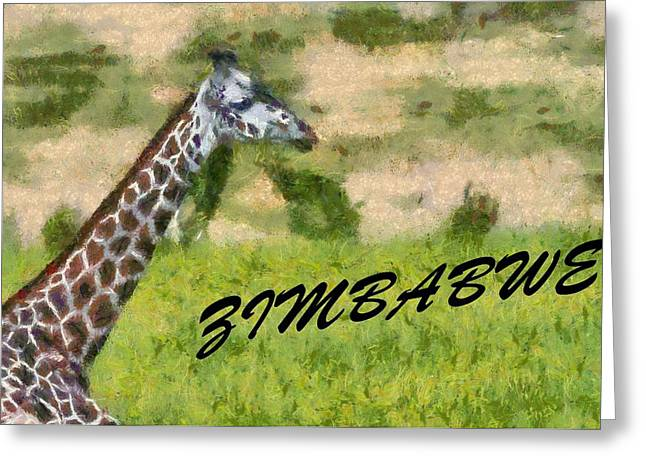 National Park Mixed Media Greeting Cards - Zimbabwe Greeting Card by Dan Sproul