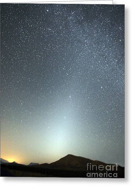 Zodiacal Greeting Cards - Zodiacal Light Greeting Card by Babak Tafreshi
