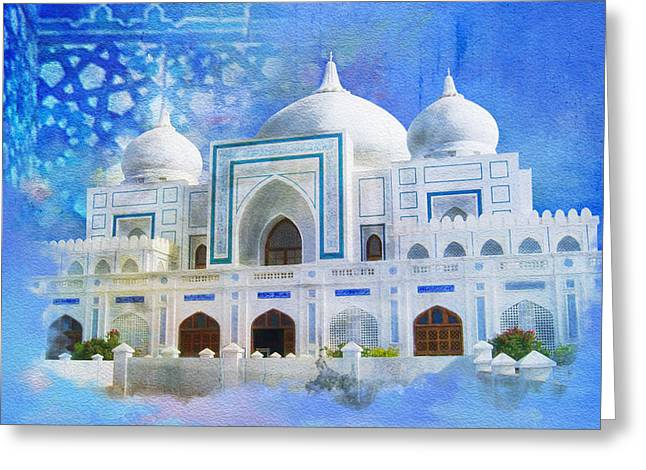 Akbar Shahjahan Greeting Cards - Zulfiqar Ali Bhutto Greeting Card by Catf