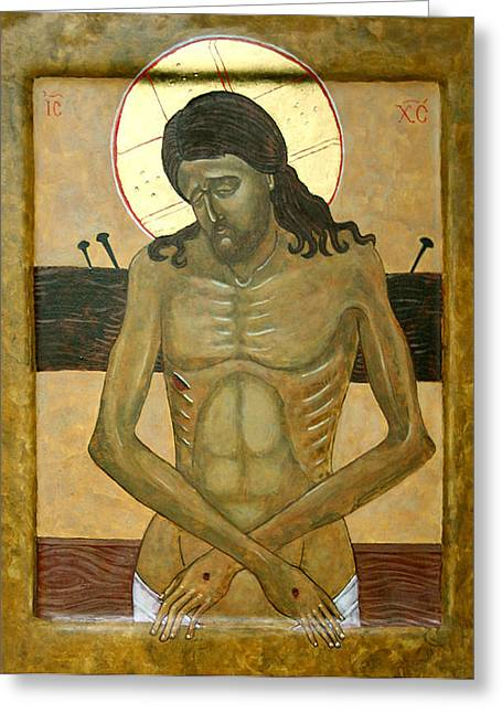 Jesus Christ Icon Greeting Cards -  Do Not Cry For Me Greeting Card by Phillip Schwartz