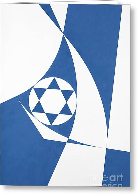 Geometric Design Greeting Cards -  Israel Greeting Card by David Senouf