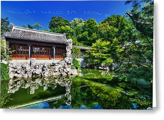 Hdri Greeting Cards -  Writing In The Skies Over Chinese Garden Greeting Card by Val Black Russian Tourchin