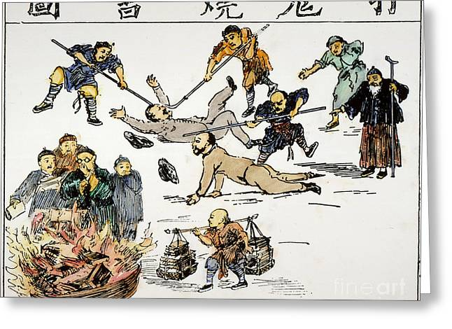 Anti Greeting Cards - China: Anti-west Cartoon Greeting Card by Granger