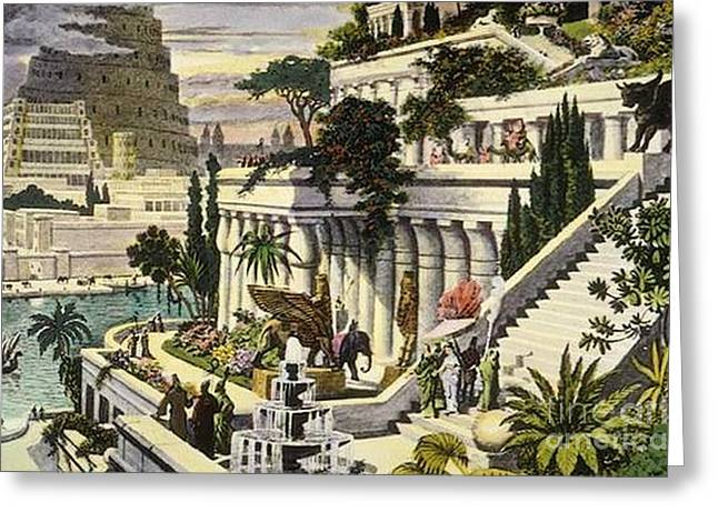 Babylon Greeting Cards - Hanging Gardens of Babylon Greeting Card by Photo Researchers