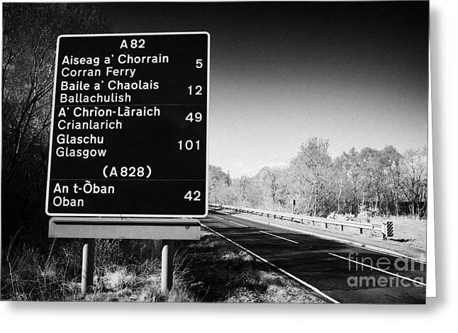 Gallic Greeting Cards - A82 bi-lingual scottish gaelic english roadsign Scotland uk Greeting Card by Joe Fox