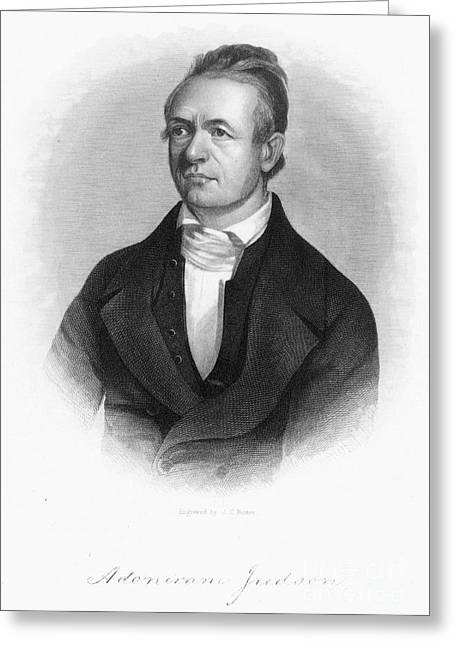 Recently Sold -  - Engraving Greeting Cards - Adoniram Judson (1788-1850) Greeting Card by Granger