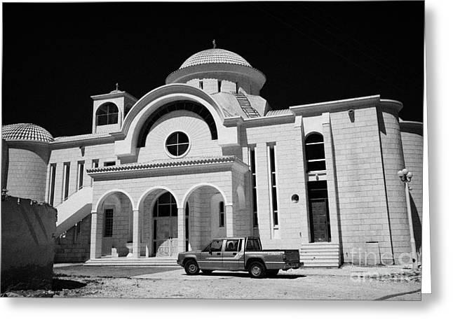 Georgio Greeting Cards - Agios Georgios Church Xylofagou Between Dhekelia And Ayia Napa Republic Of Cyprus Greeting Card by Joe Fox