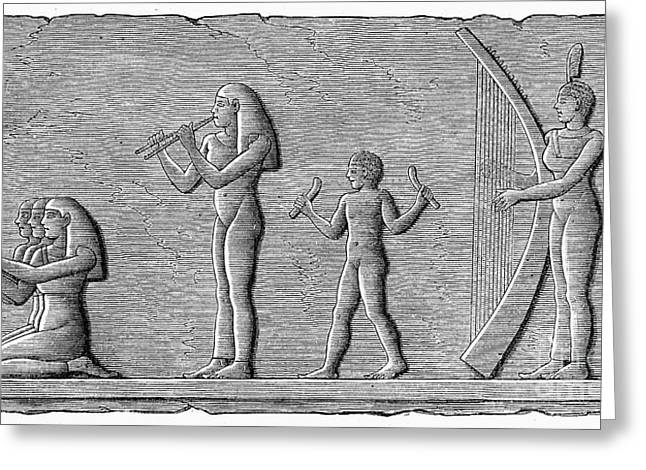 Applause Greeting Cards - Ancient Egypt: Musicians Greeting Card by Granger