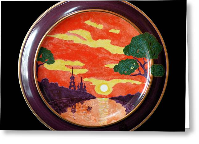 Clouds Ceramics Greeting Cards - As evenings are delightful in Russia. Greeting Card by Vladimir Shipelyov