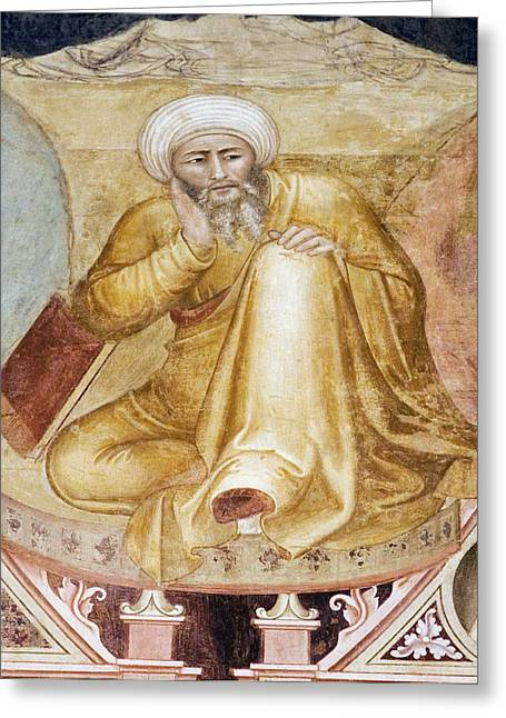 Al Fresco Greeting Cards - Averroes, Islamic Physician Greeting Card by Sheila Terry