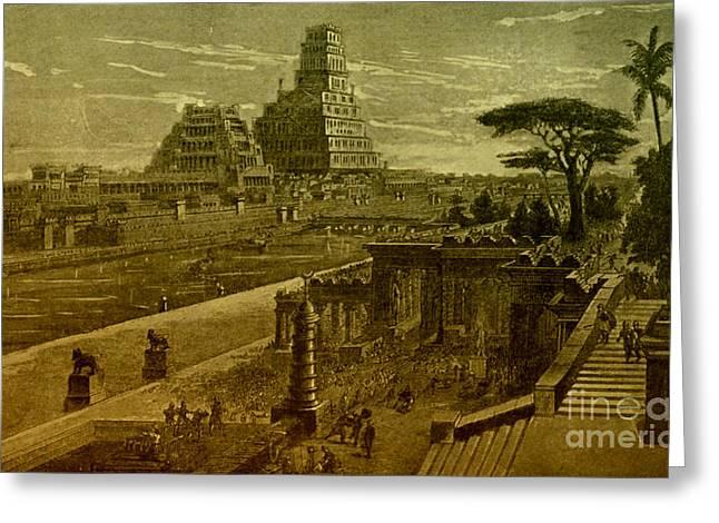 Babylon Greeting Cards - Babylon Greeting Card by Photo Researchers
