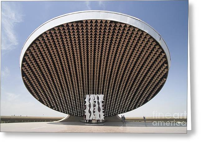 Monument To The Unknown Soldier Greeting Cards - Baghdad, Iraq - A Great Dome Sits At 12 Greeting Card by Terry Moore
