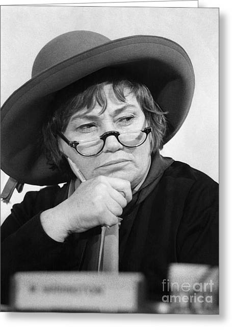 Bella Abzug (1920-1998) Greeting Card by Granger